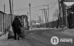 Арван монголын гурав нь ядуу
