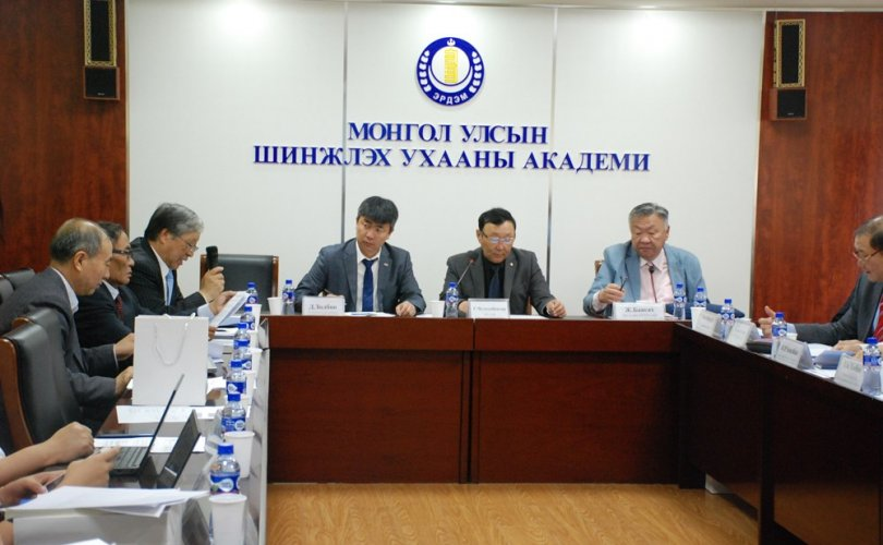 """""""Бүс нутгийн даяарчлал ба Монгол улс"""" сэдэвт эрдэм шинжилгээний хурал боллоо"""