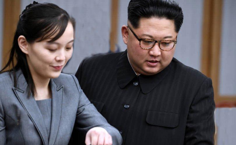 Ким Жон Уны дүү улсынхаа удирдагчдын эгнээнд шилжив