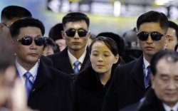 """Ким Жон Уны """"баруун гар"""""""