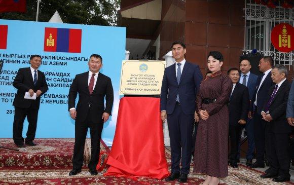 Бүгд Найрамдах Киргиз улсад суух Элчин сайдын яам нээгдлээ