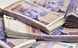 Бразил, Аргентин нэгдсэн мөнгөн тэмдэгттэй болж магадгүй