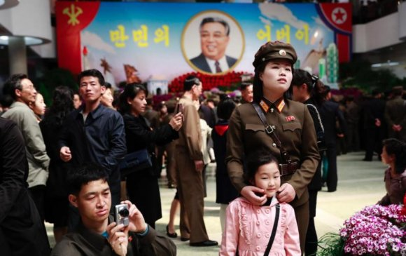 Цаазын ял ба Хойд Солонгос