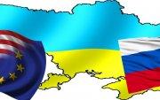 АНУ Украины зэвсэгт хүчинд 250 сая ам.долларын тусламж үзүүлнэ