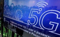 Оросын том хотуудад 5G сүлжээг нэвтрүүлнэ