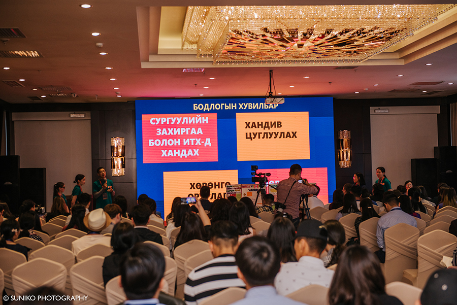 Youthvoiceforum-DAY1-sneakpeek-June-Ulaanbaatar-2019-SunikoPhotography-Watermarked-2000px-59