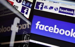 Facebook крипто валют хэрэглээндээ нэвтрүүлнэ