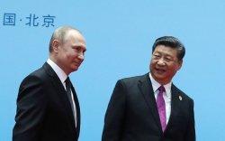 Орос, Хятадын нөхөрлөлийн шинэ эрин