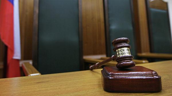 ОХУ шүүгчдийнхээ цалинг нэмнэ