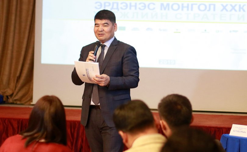 """""""Эрдэнэс Монгол"""" хөгжлийн стратегиа танилцуулав"""