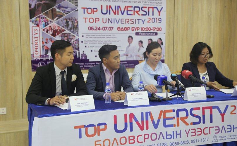 """Top University-2019"" боловсролын үзэсгэлэн болно"