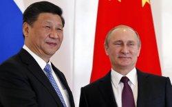 Ши Жиньпин ОХУ-д төрийн айлчлал хийж байна