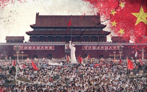 Хятад: Тянь ань миний хядлагыг түүхээс арчиж байна