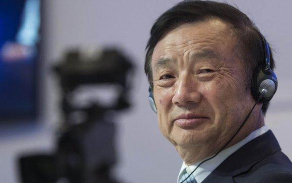 """Huawei компанийн """"тагнуулч"""" эзэн"""