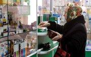 Орост валидолын үнэ нэмэгджээ