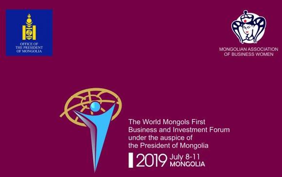 Дэлхийн Монголчуудын бизнес, хөрөнгө оруулалтын анхдугаар чуулга уулзалт болно