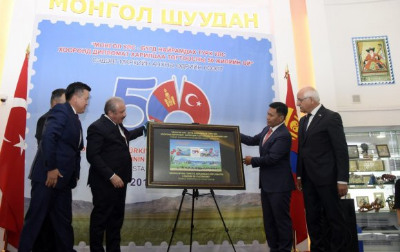 """""""Монгол, Туркийн хооронд дипломат харилцаа тогтоосны 50 жилийн ой"""" сэдэвт марк"""