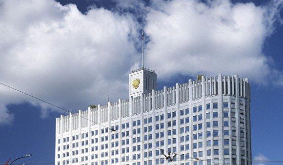 Ирэх 2020 оны амралтын хуваарийг ОХУ-ын Засгийн газар баталжээ