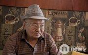 Монгол цоож түүхийн дурсгал болж үлджээ