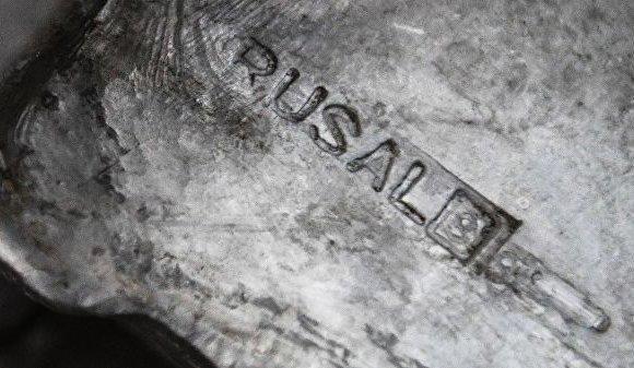 """""""Русал"""" оны эхний хагаст үйлдвэрлэлийн гарцаа бага зэрэг бууруулжээ"""