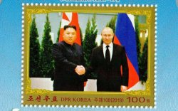 Хойд Солонгос Путин, Ким нарын зурагтай марк гаргажээ