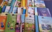 ХӨНДӨХ СЭДЭВ: Найман тэрбумын сурах бичиг