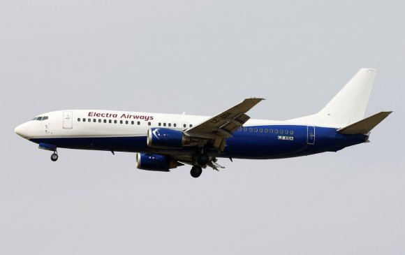 Нисгэгч онгоцоо амжилттай газардуулж, 152 зорчигчийг аварчээ