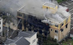 Японы анимэ студид гал тавьж, 13 хүний амь үрэгдэв