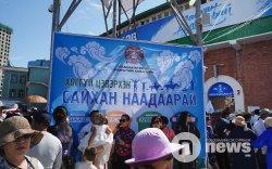 Speak out: Монгол наадам сайхан болж байна