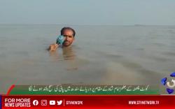 """Ажлаа """"тултал"""" хийдэг Пакистан сэтгүүлч"""