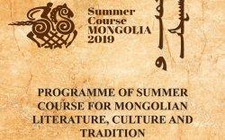 Залуу монголч эрдэмтдийн зуны сургалт болно