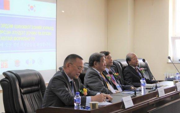 """""""Монгол-Солонгосын харилцааны түүх ба Зүүн Хойд Азийн хамтын ажиллагаа"""" олон улсын хурал боллоо"""