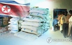 Хойд Солонгос Өмнөдөөс хүнсний тусламж авахаас татгалзав