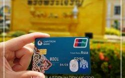Юнионпэй карттай олон улсын аяллын улирал эхэллээ