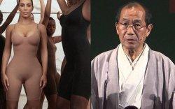 Киото хотын захирагч Ким Кардашианд захидал бичжээ