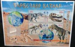 Т-Батаар-ын шинэ маркийг олон нийтэд танилцуулав /2014.07.24/