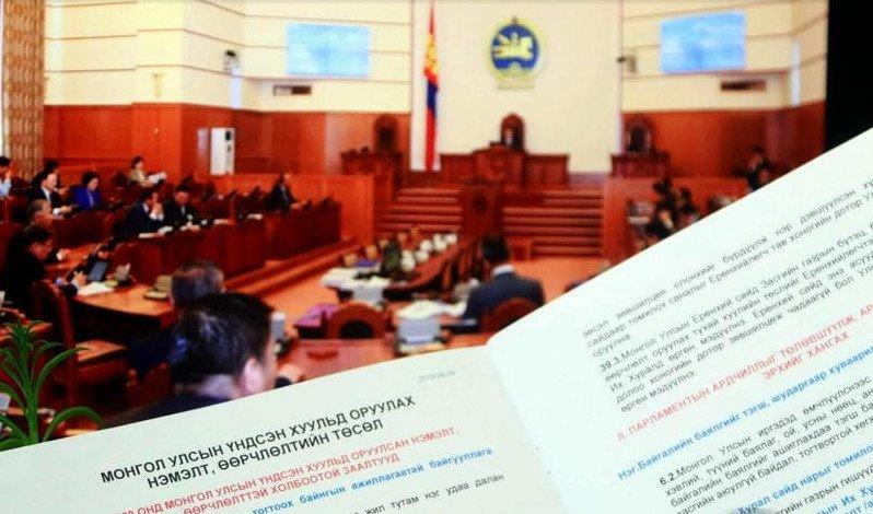 Үндсэн хуулийн өөрчлөлтийн төсөлд 7795 иргэнээс 200 гаруй санал иржээ