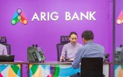Ариг банк шинэ өргөө үүдээ нээлээ