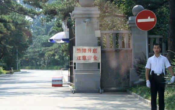 Хятадын удирдагчдын нууц уулзалт