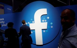 АНУ Facebook компанийг таван тэрбум ам.доллароор торголоо