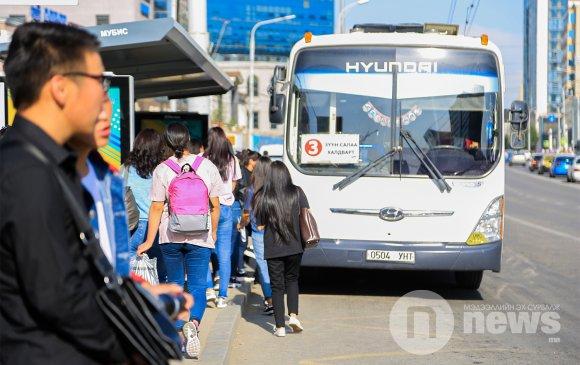 Нийтийн тээврийн зарим маршрутад өөрчлөлт орлоо