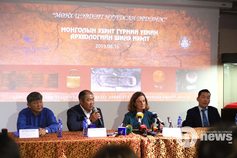 Монголын эзэнт гүрний үеийн археологийн шинэ нээлт (19)