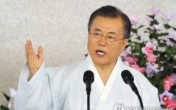 Мүн Жэ Ин: Японтой хамтран ажиллахад бэлэн байна