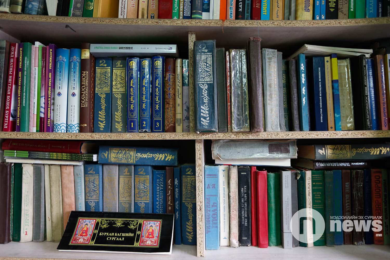 Хуучин номын худалдаа (6)