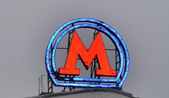 Москвагийн метроны зорчигчид гар утсаараа төлбөр хийх нь ихэсчээ