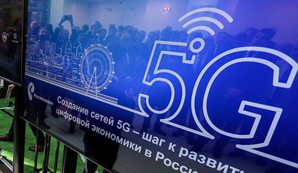 Орост 5G сүлжээг бүрэн хөгжүүлэх хараахан болоогүй байна гэв