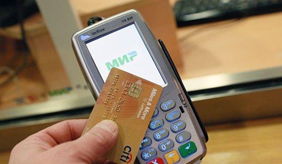 Оросын ахмадууд банкны картаар үйлчлүүлэх нь нэмэгджээ