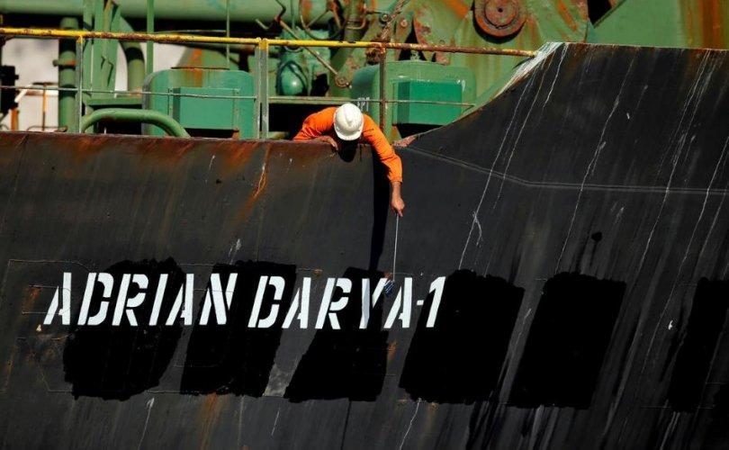 """АНУ Ираны """"Adrian Darya 1"""", түүний ахмадыг хар жагсаалтад оруулав"""