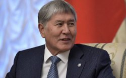 Киргизийн ерөнхийлөгч асан Атамбаевыг баривчилжээ
