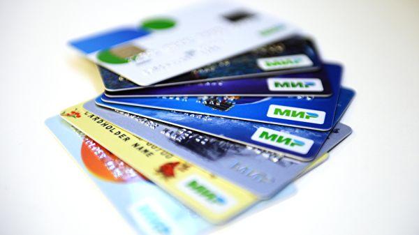 Оросууд цалингаа дурын банкаараа дамжуулан авдаг болно